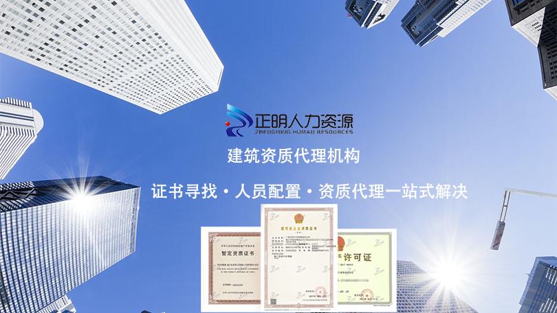 二级资质企业可承接高一等级业务!5月10日已经开始施行