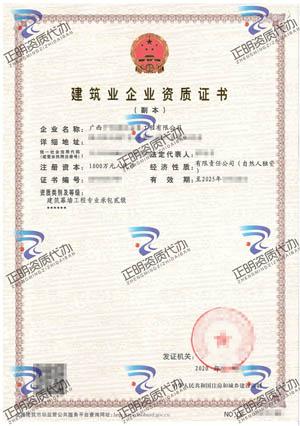 梧州-建筑幕墙工程专业承包贰级