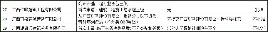 24-1.jpg