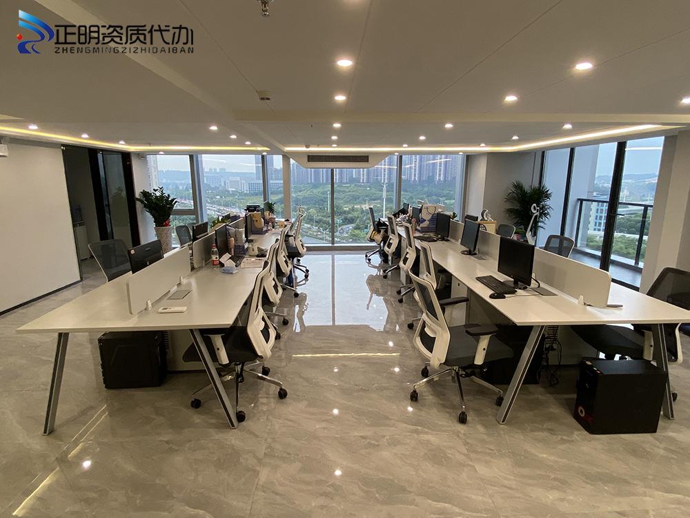 一楼营销业务中心