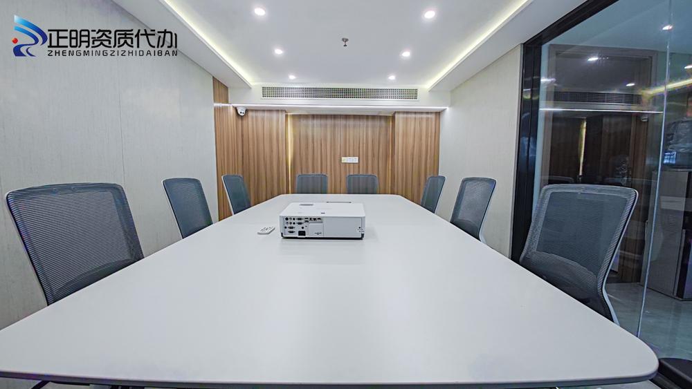 小会议室2.jpg